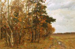 картина №917. Д.Тегин Осенний краски 50х70 к.м. 1965г.